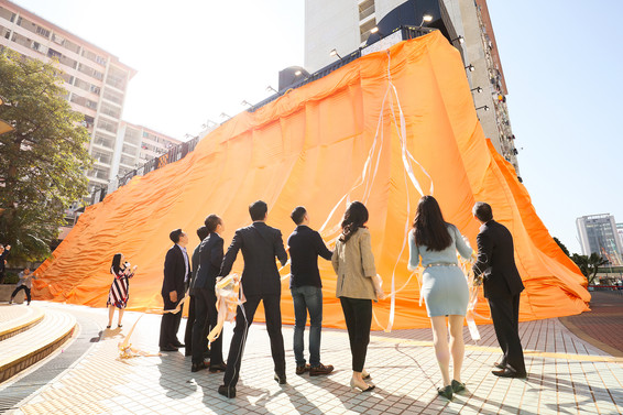 Lai Kok Shopping Centre Grand Opening 麗閣商場開幕禮