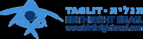 TAGLIT-BIRTHRIGHT-ISRAEL_transparent.png