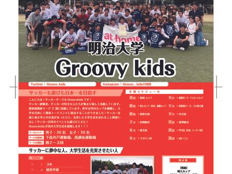 Groovy kids