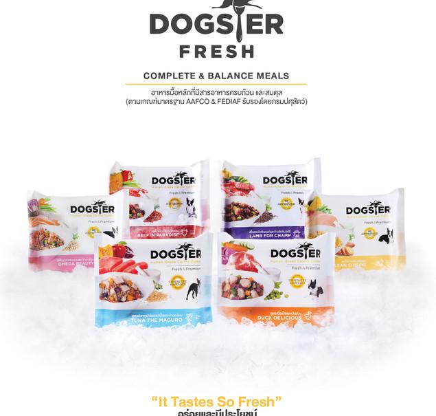 อาหาร dogster มีวางจำหน่ายแล้วที่โรงพยาบาลสัตว์มาบตาพุดสัตวแพทย์
