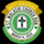 Logo-2020_Final-web.png