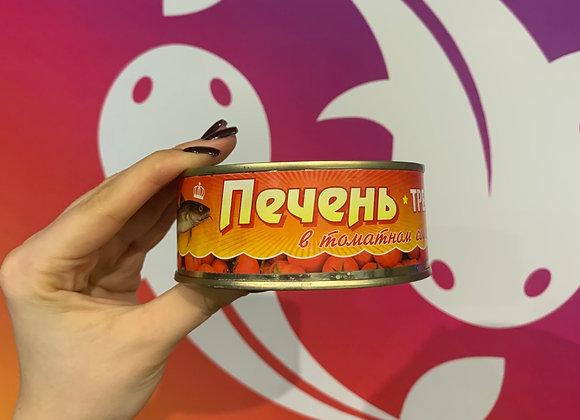 Печень трески в томатном соусе