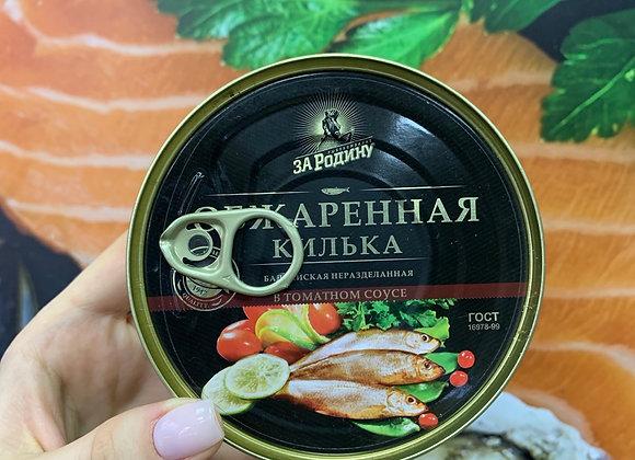 Жаренная килька в томатном соусе
