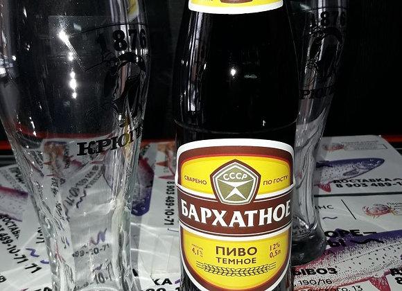 """Пиво """"Бархатное"""" темное фильтрованное пастеризованное 0.5"""