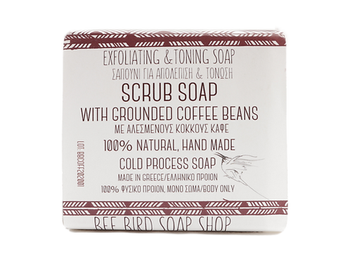 Scrubb Soap - Coffee Beans