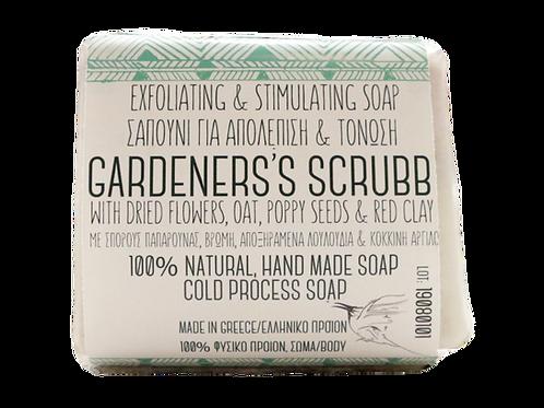 Gardener's Scrubb - Dried Flowers & Seeds