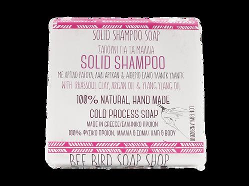 Solid Shampoo - Rhassoul Erde,  Arganöl & Ylang Ylang Öl
