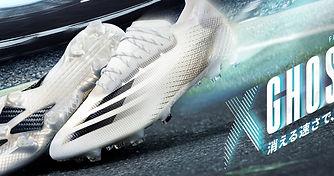 pc_slider_adidas_x_200810.jpg