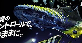 pc_slider_adidas_predator_210119.jpg