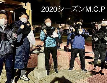 20201226C.jpg