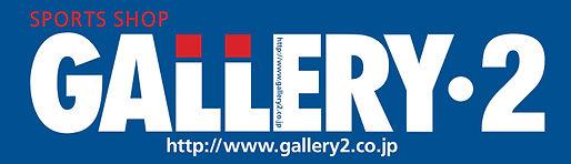 g2_logo_blu.jpg