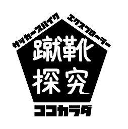 制作用_2021新エンブレムYouTube.004のコピー.jpeg