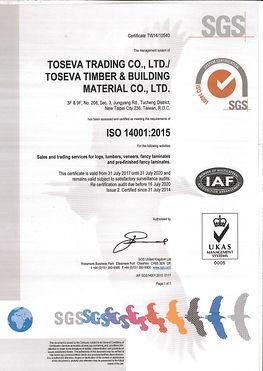ISO 14001 Certificate (2015Y)-01.jpg