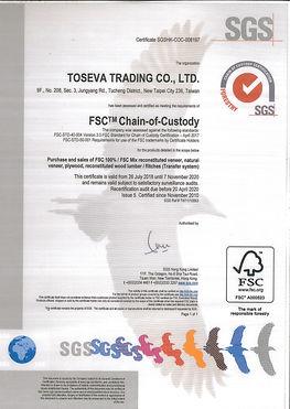 FSC COC Certificate-2018-01.jpg