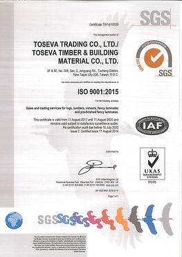 ISO 9001 Certificate (2015Y)-01.jpg