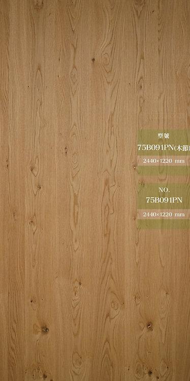 75B091PN(木節)