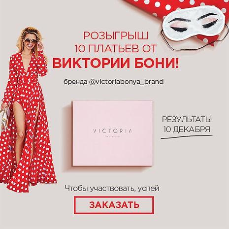 bonya_banner_social_media_design_epoch.jpg
