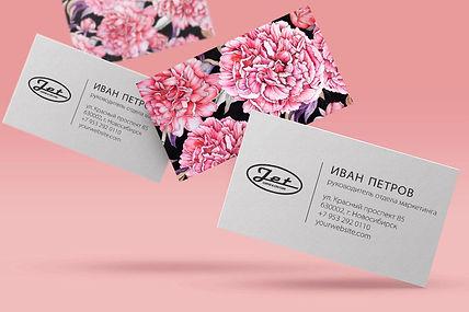 business_card_jet_design_epoch.jpg