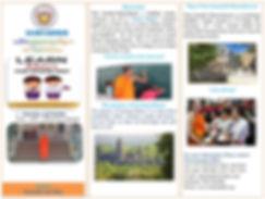 Learn-Khmer.JPG
