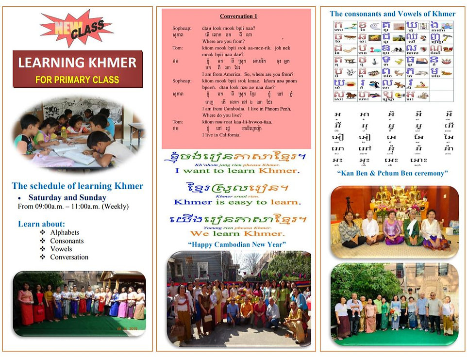 Learn Khmer 2.JPG