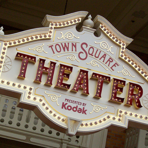 Town Square Theater Attraction Marquee