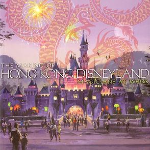 Making of Hong Kong Disneyland