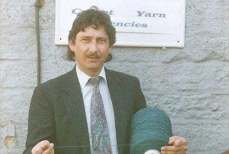 PGR 96 yarn.jpg