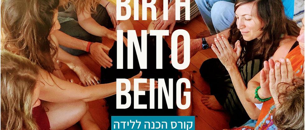 קורס הכנה ללידה - כרטיס לזוגות - BIB