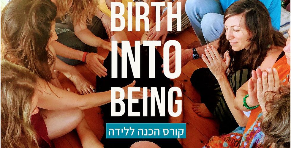 [לזוגות] קורס הכנה ללידה - Birth Into Being