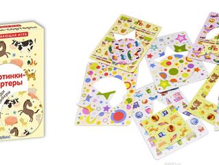 50 игр для системного развития ребенка