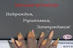 EnglishRevisited.jpg