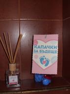 Капачки за Бъдеще в Езиков център ФОРУМ