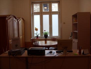 Офис на Езиков център ФОРУМ