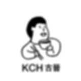 KCH Logo BW CMYK 1000x1000.png