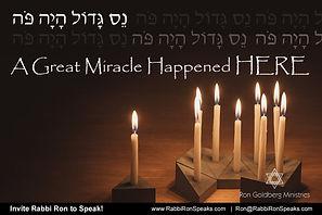 RG Miracle.jpg