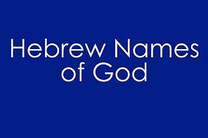 hebrew god.jpg