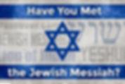 Jewish Messiah Series.jpg