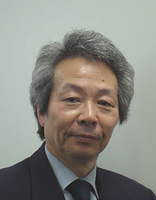 Prof Astani.jpg