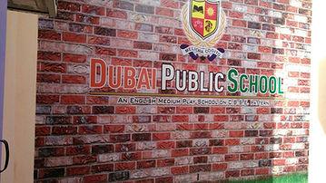 Dubai Public School