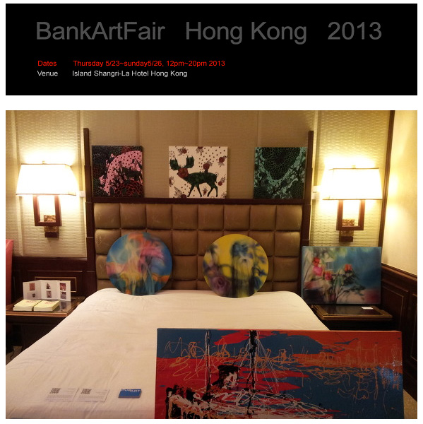 Bank Art Fair HONG KONG 2013