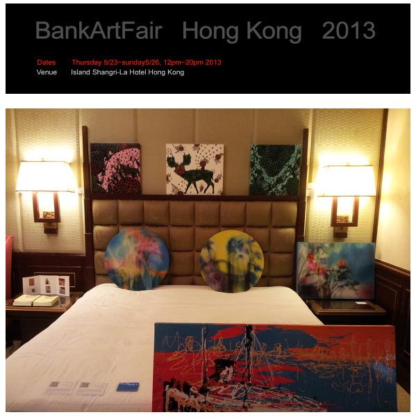 Bank Art Fair HONG KONG 2013