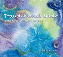 translational-music-cd-85945