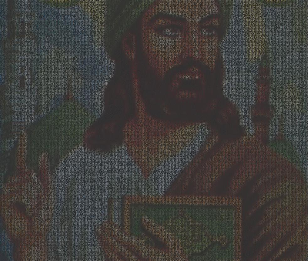 Quran - Muhammad.png