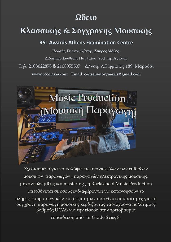 Music production ad.jpg