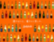Sakeholic-Image01.jpg