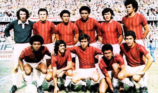 Defensor Lima 1973.jpg