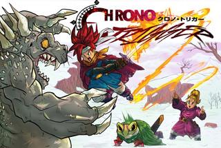 crono_trigger_by_emperor_smash-dc1ezun.j