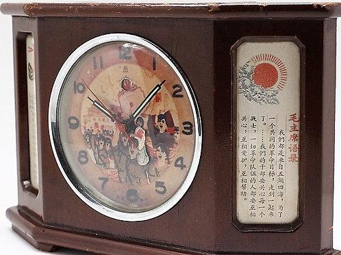 'Mao' Regime Chinese Alarm Table clock