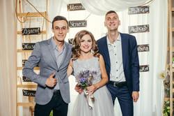 Ведучий на весілля