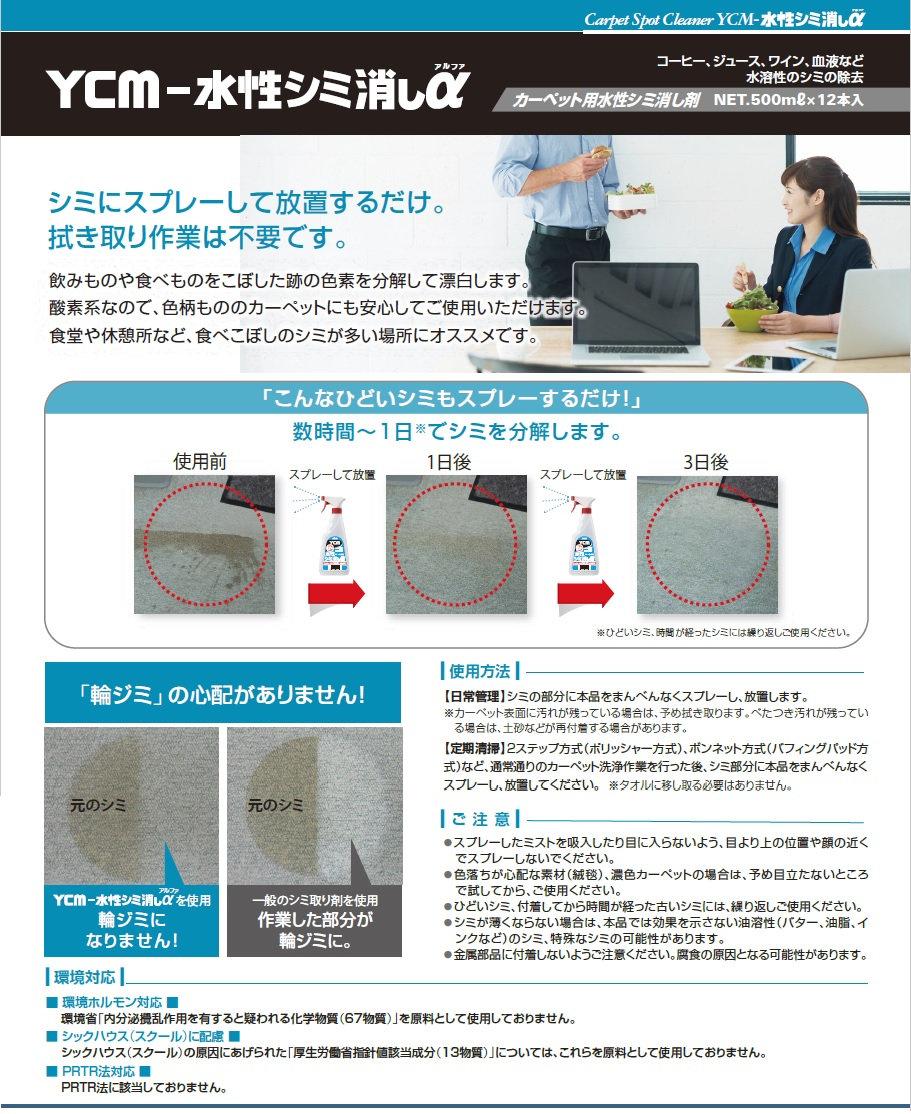 NeoPlus抗菌トイレマット